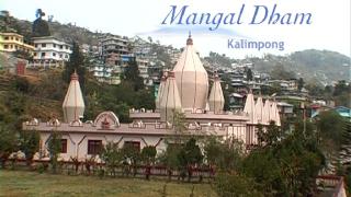 Mangaldham